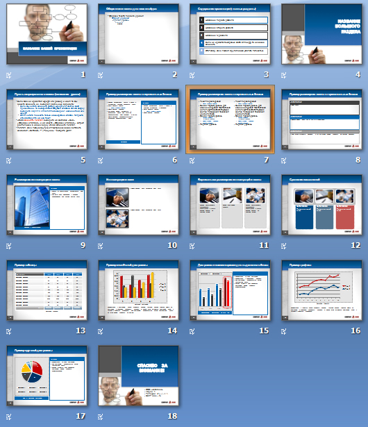 Automated PowerPoint Generation or Making a Slide